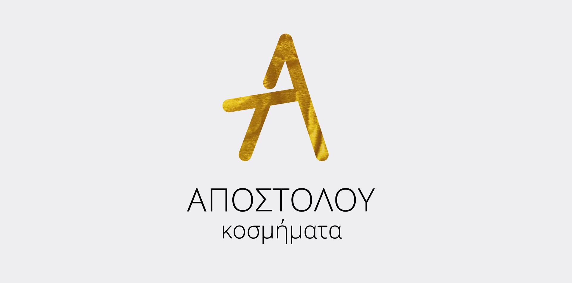 apostolou (1)